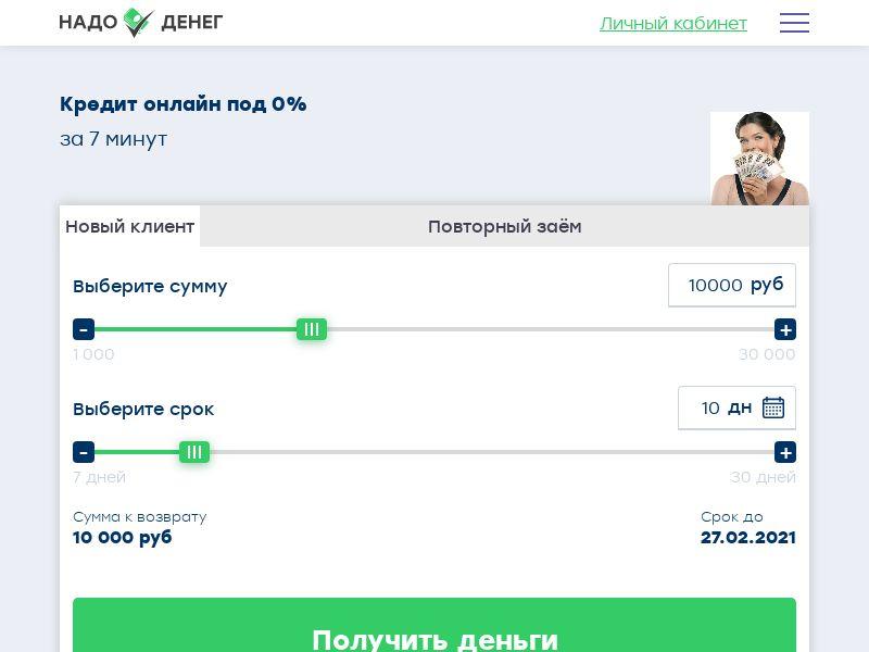 nadovgo (nadovgo.com.ua)