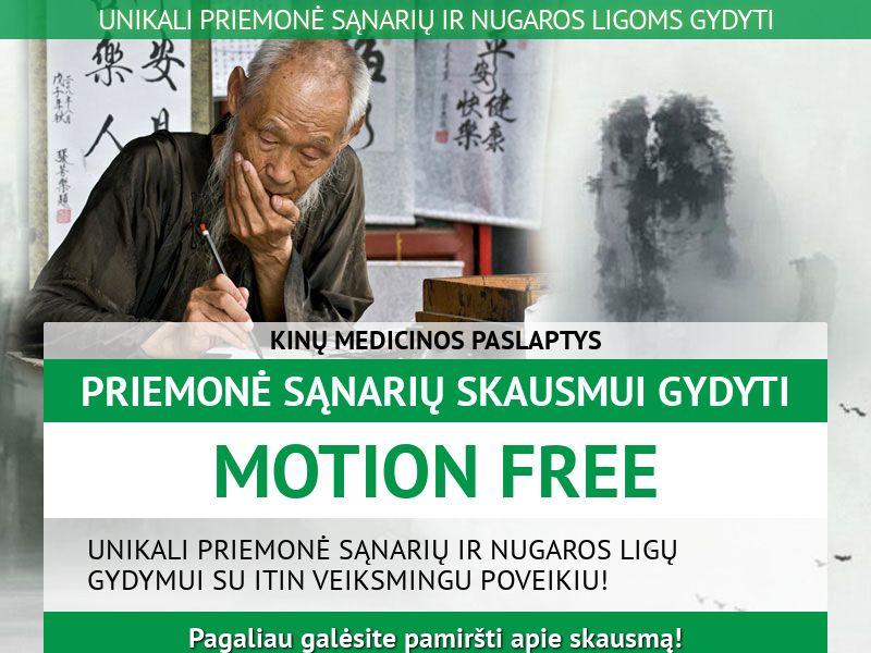 Motion Free - LT