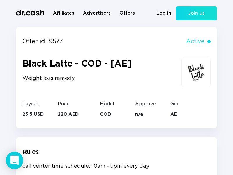 Black Latte - COD - [AE]