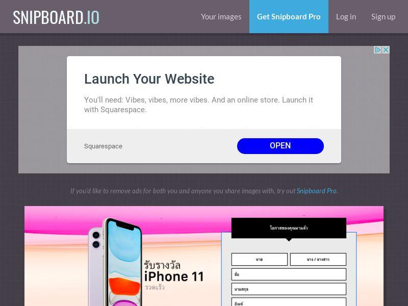 LeadMarket - iPhone 11 TH - SOI