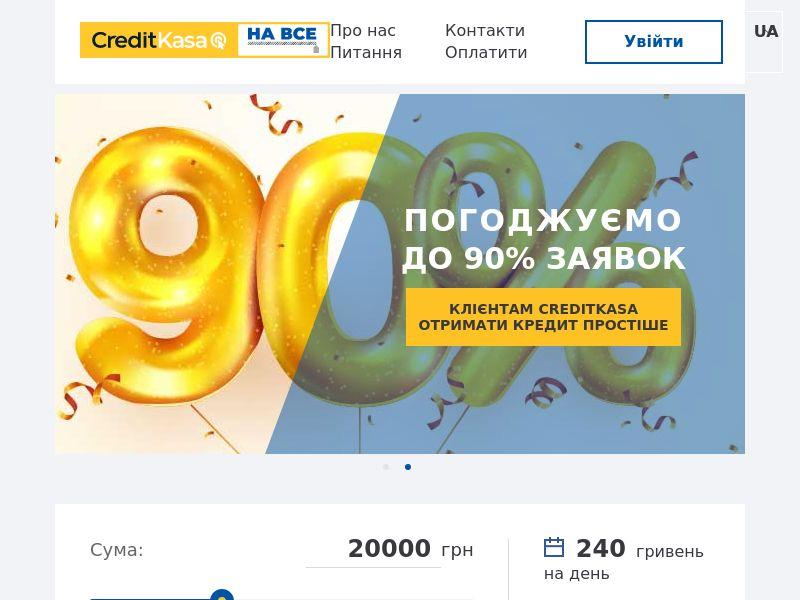 navse (navse.com.ua)