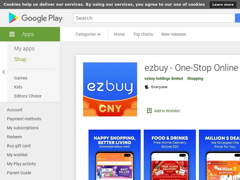 ezbuy INCENT Gaid Android SG