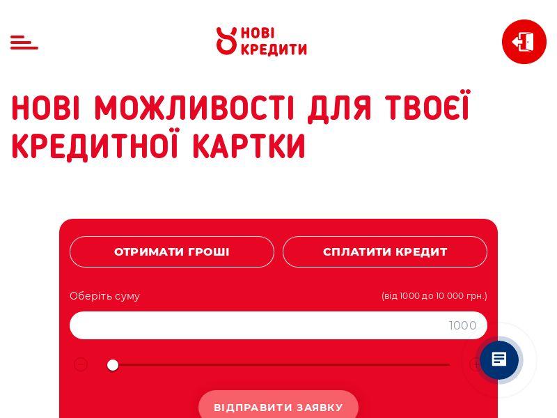 novikredyty (novikredyty.com.ua)