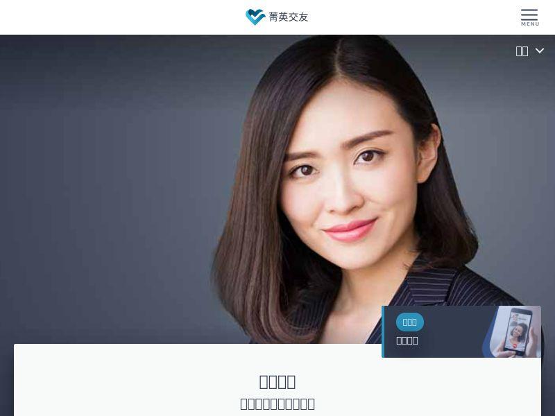 Academic Singles HK 30+