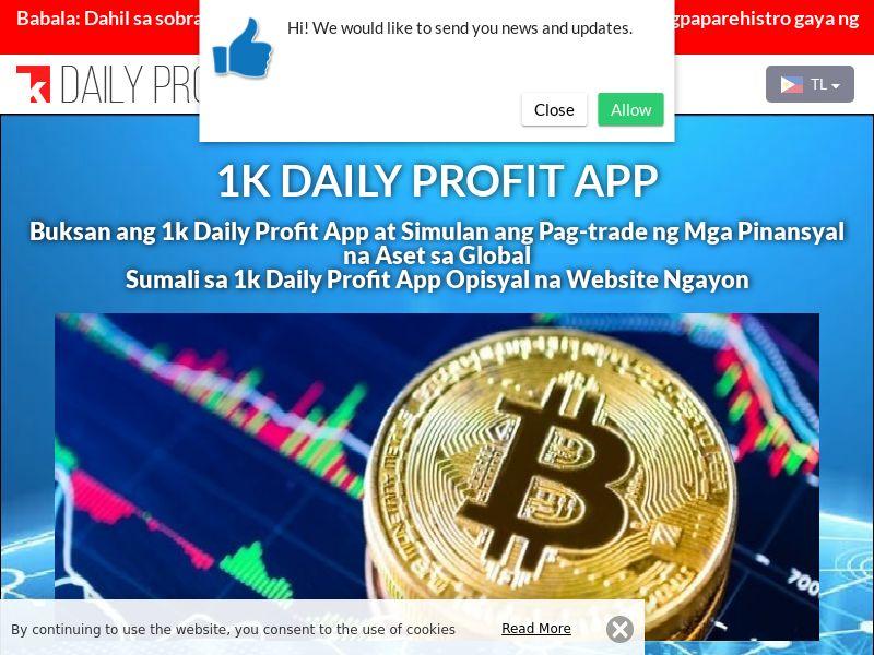 1k Daily Profit App Filipino 2760
