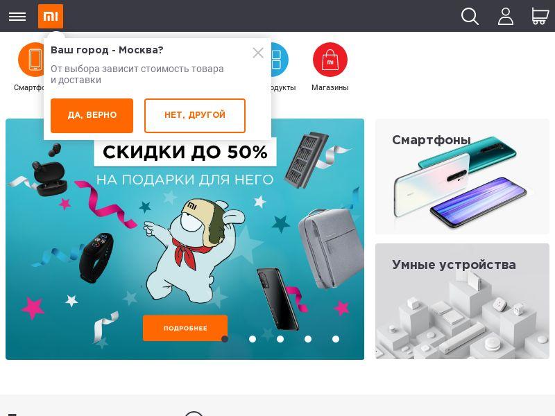 Mi-shop.com