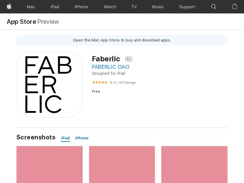 Faberlic_iOS_RU *redirects only with IDFA* (CPO=order)