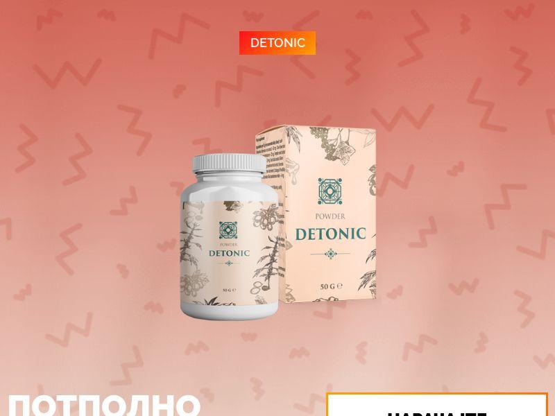 Detonic MK (hypertension)