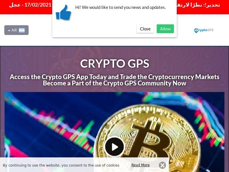 Crypto GPS Arabic 4119