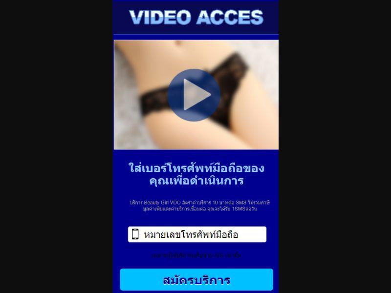 Direct video xnxx design IVR (TH)