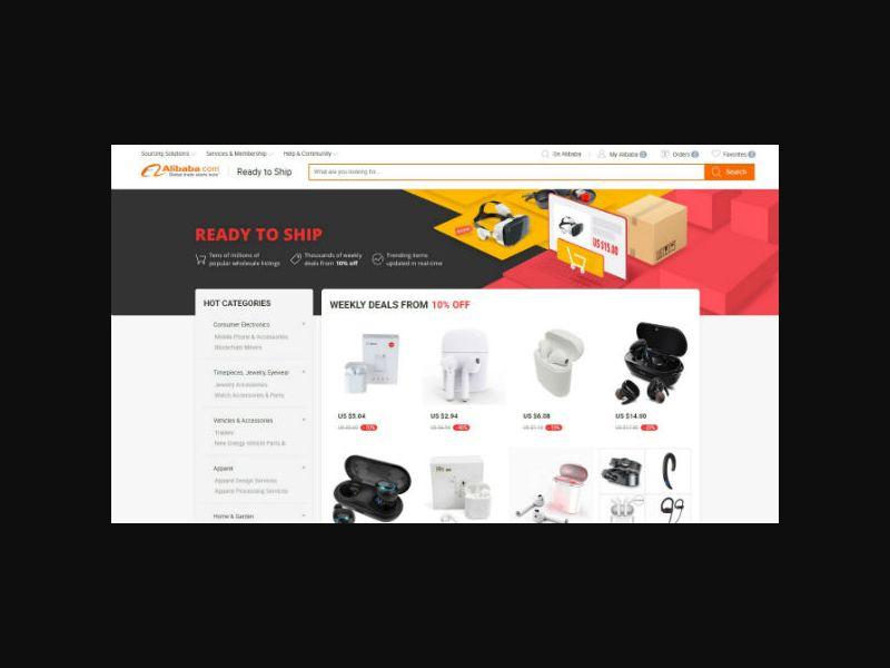 Alibaba - Wholesale Marketplace - RevShare (Worldwide)