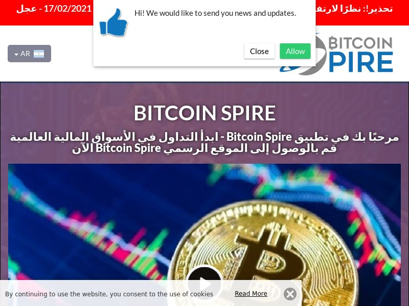 The Bitcoin Spire Arabic 2695