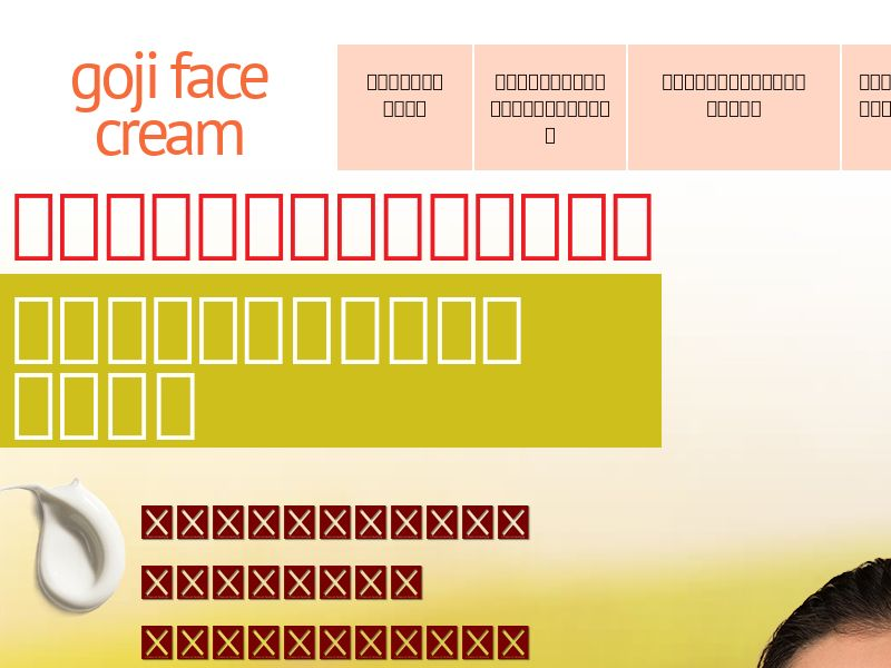 GOJI FACE CREAM - KH (KH), [COD], Health and Beauty, Cosmetics, Sell, Call center contact, coronavirus, corona, virus, keto, diet, weight, fitness, face mask