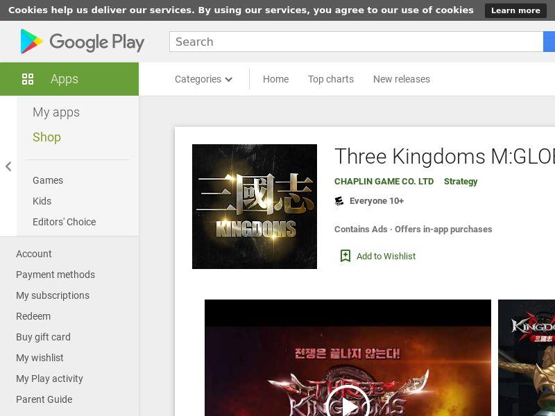 Three Kingdoms M:GLOBAL OPEN - Android - KR (HARD KPI)