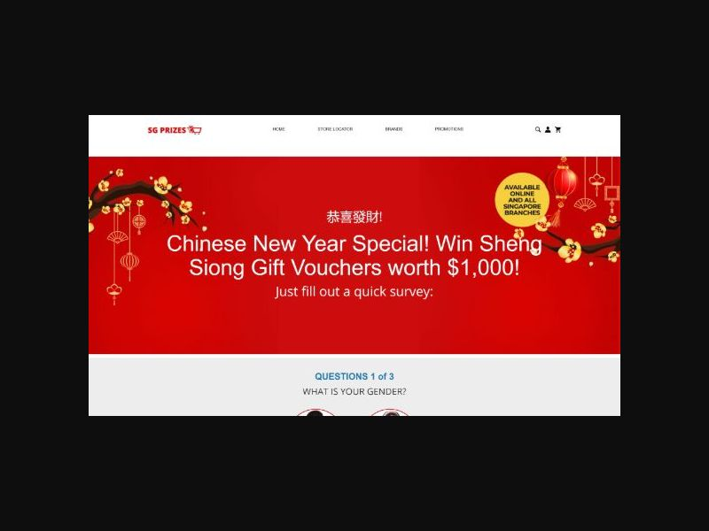 Win a Sheng Siong Supermarket Giftcard - SG