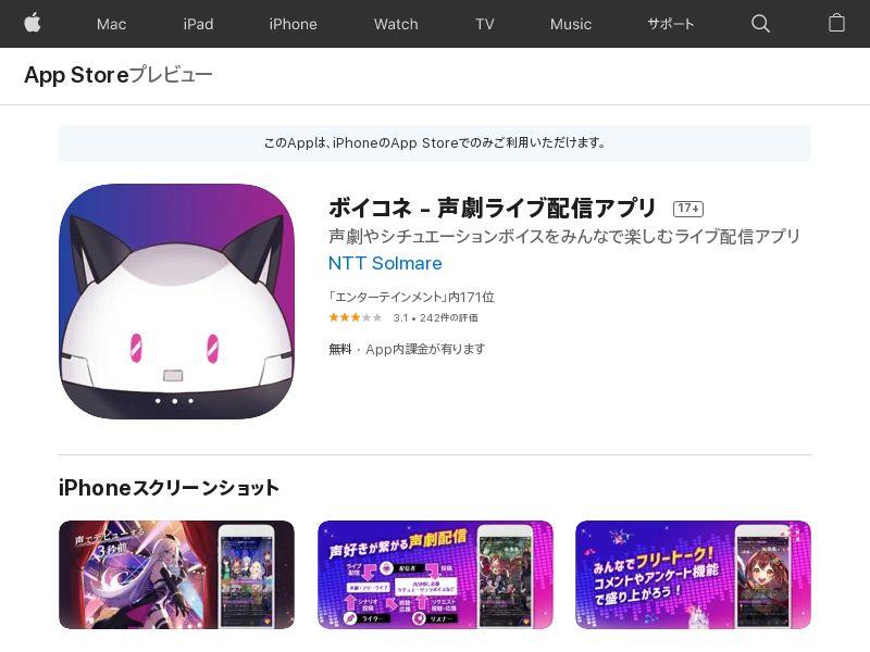 JP - Boicone_CPI_JP_iOS_2012_new - - (SCAPI)