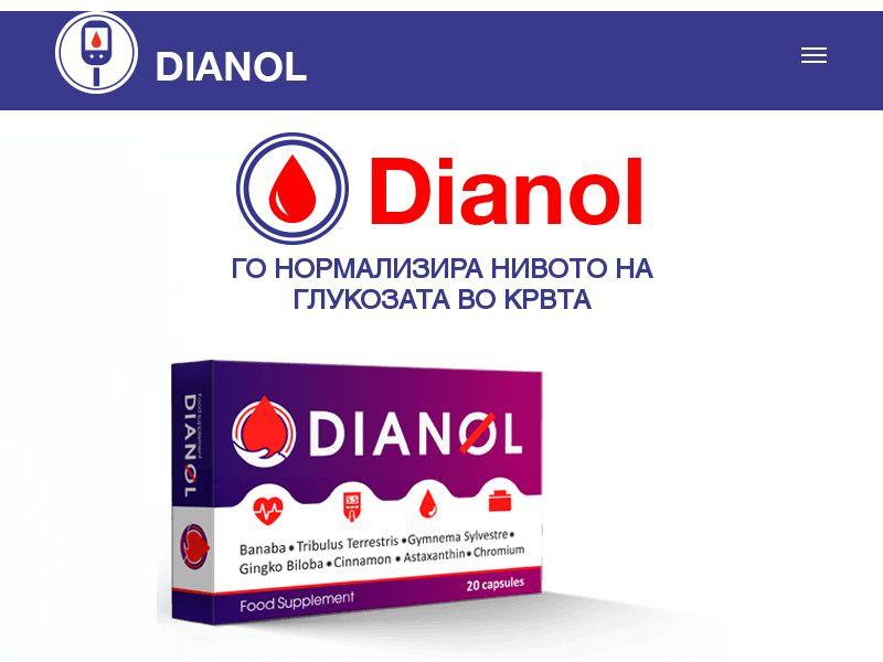 Dianol MK - sugar control supplement