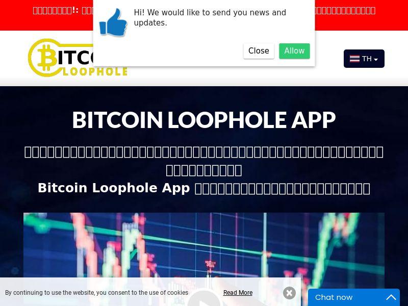 Bitcoin Loophole Pro Thai 2080