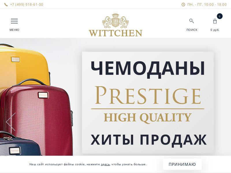 Wittchen - RU (RU), [CPS]