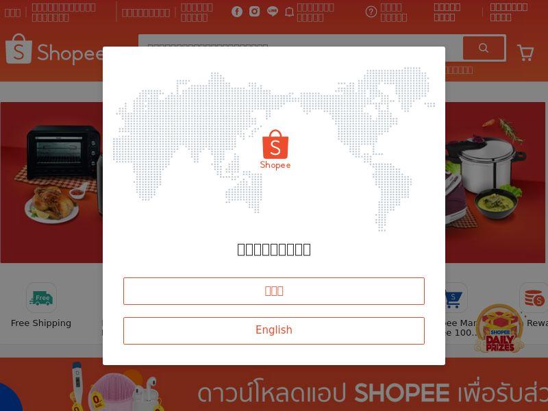 Shopee.co.th CPS - Thailand