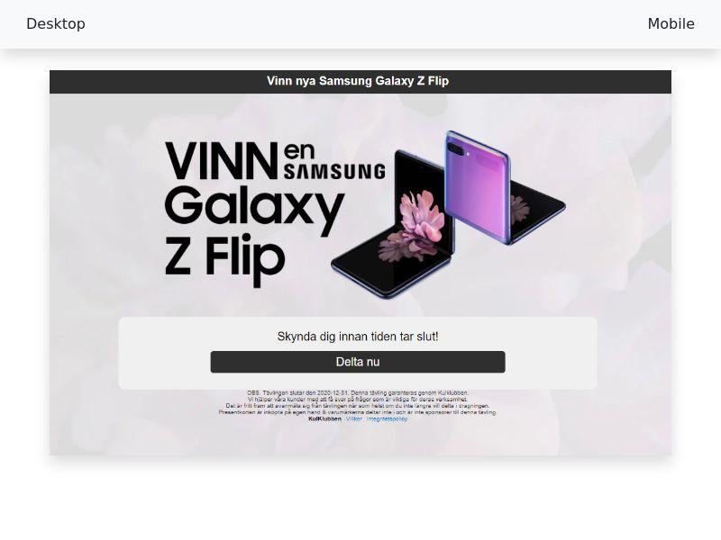 SAMSUNG GALAXY Z FLIP - CPL/SOI - [SE]