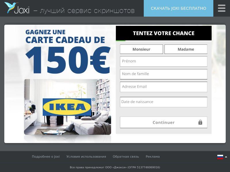 WEB/MOB Ikea CPL SOI / BEFR
