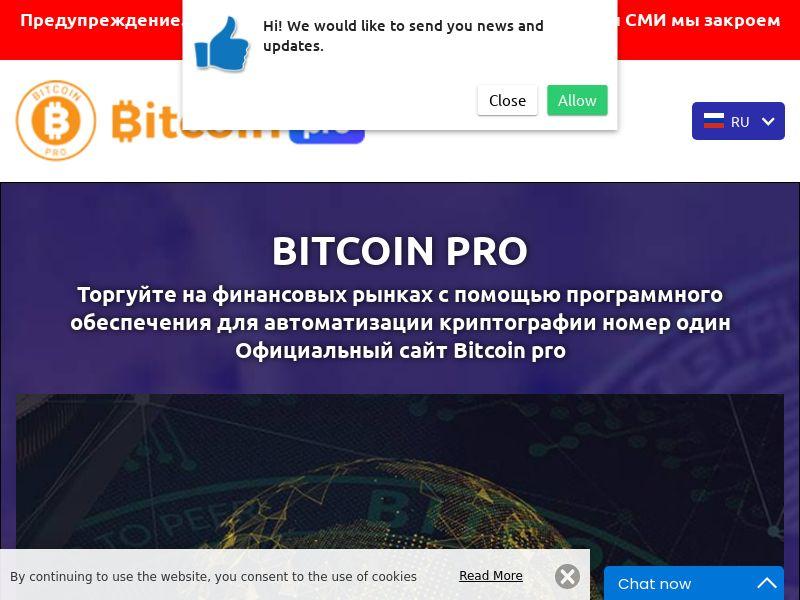 Bitcoin pro Russian 2305