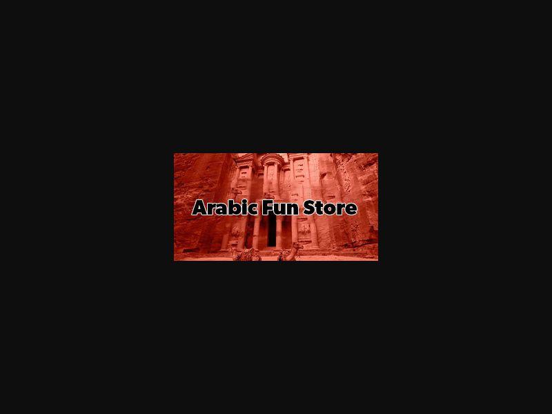 Songs Arabic Ooredoo