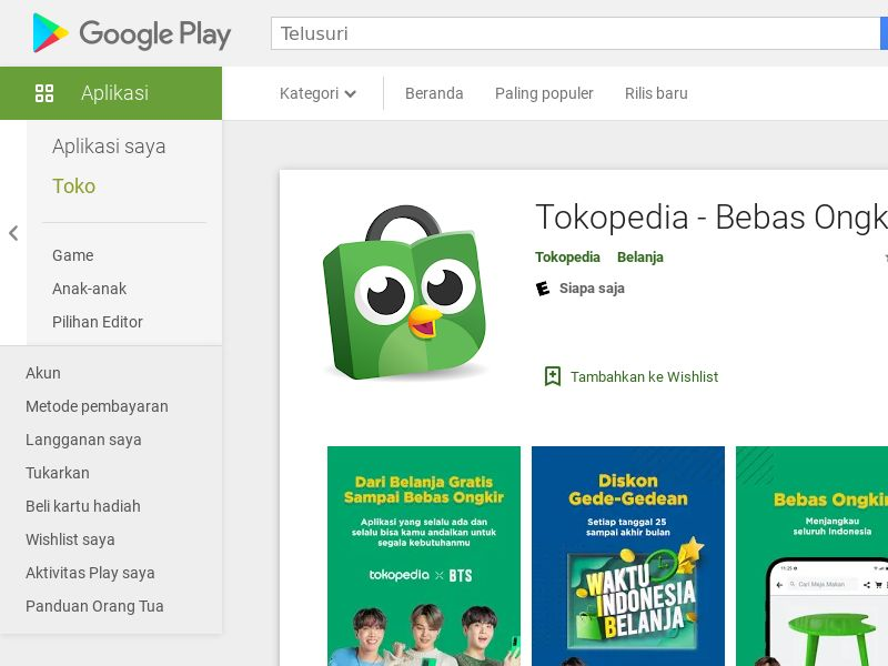 Tokopedia - ID - Android - CPA <<*PENDING*PRIVATE OFFER*>>
