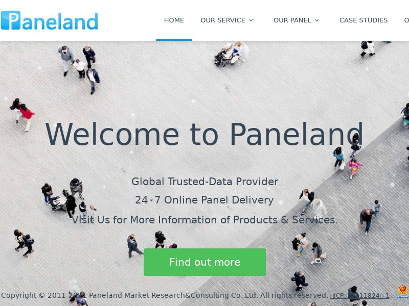 Paneland Router - AU - INCENT - DIRECT