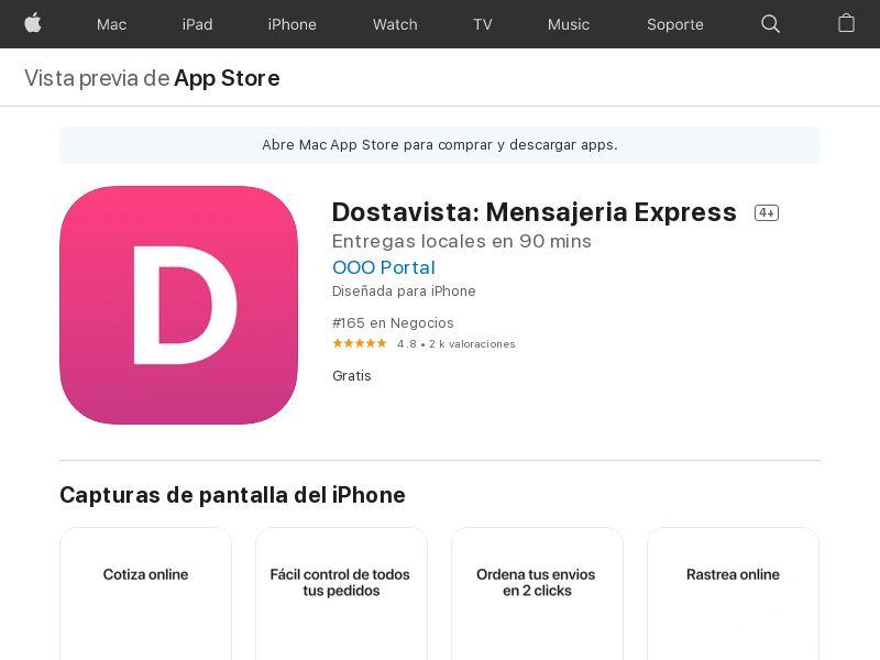 MX - Dostavista_iOS CPA