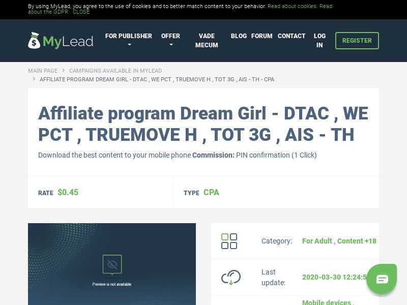 Dream Girl - DTAC , WE PCT , TRUEMOVE H , TOT 3G , AIS - TH (TH), [CPA], For Adult, Content +18, Confirm PIN