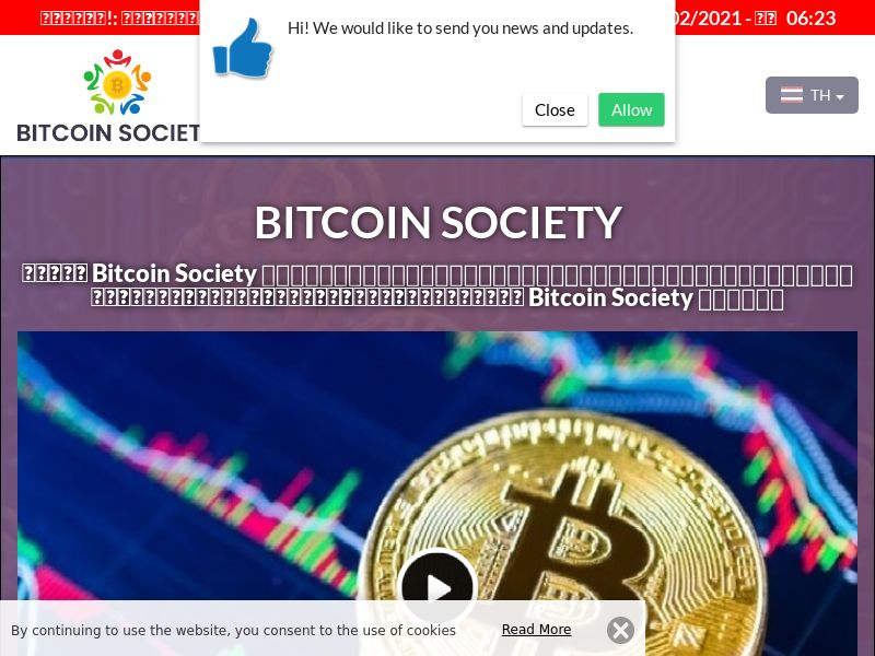 Bitcoin Society Thai 2996