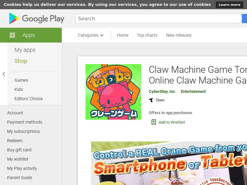 Crane Game Toreba Android JP HARD KPI Non-incent(Registration rate 40%)