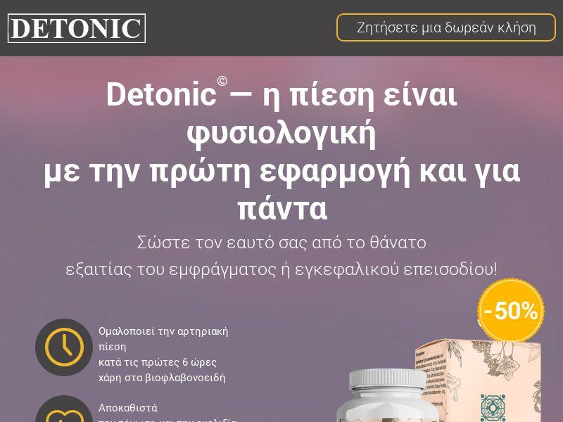 Detonic GR (hypertension)
