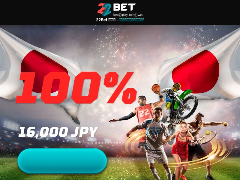 22bet CPA 10 countries