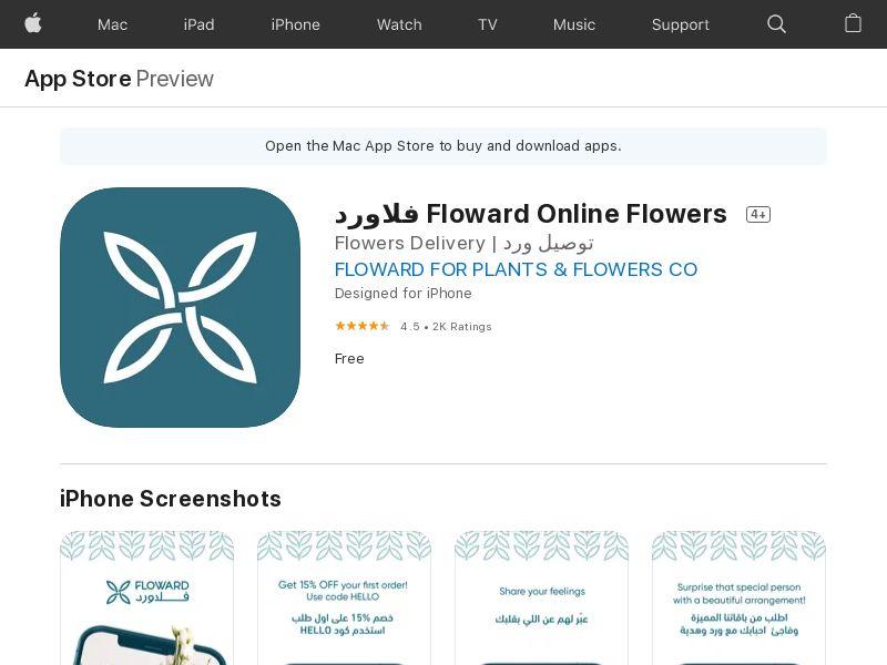 Floward_iOS_CPI_BH|CPI|M0908_CPI