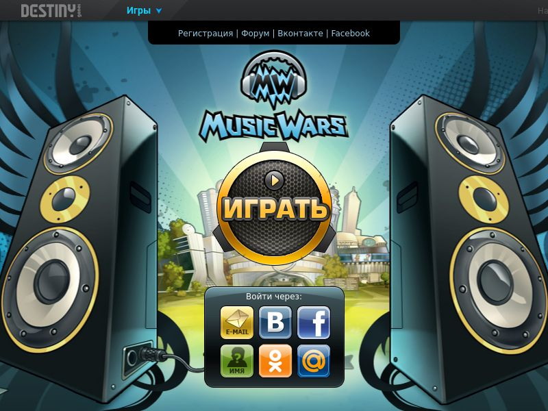 MUSIC WARS DOI - Games - 13 Countries - CPP