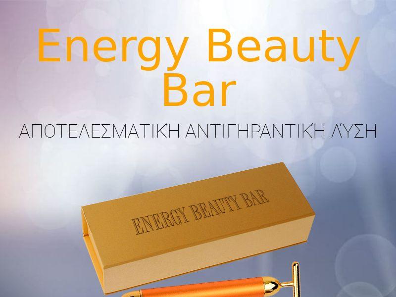 Energy Beauty Bar - CY, GR