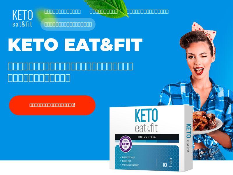 Keto Eat&Fit TH