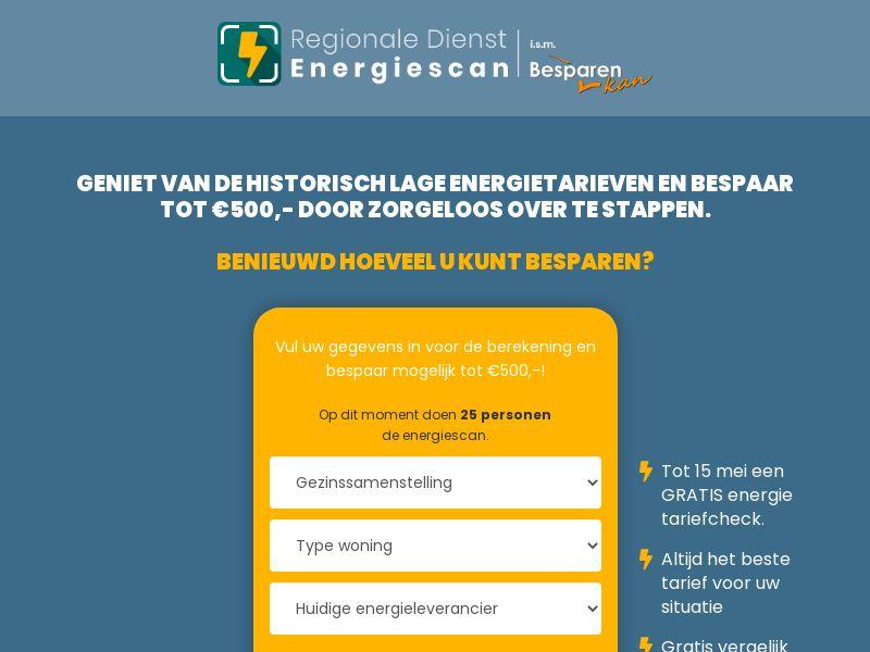 12609) [WEB+WAP] Regionale Dienst Energiescan - Overstappen loont - BE - CPL