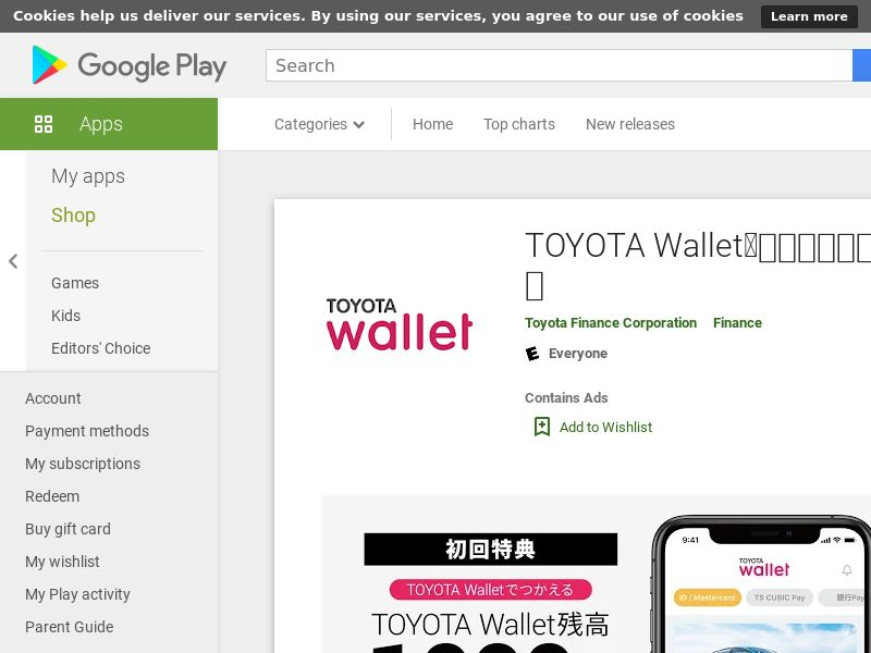 JP - Toyota Wallet_Android (BUNDLE ID UNDER SUB5)