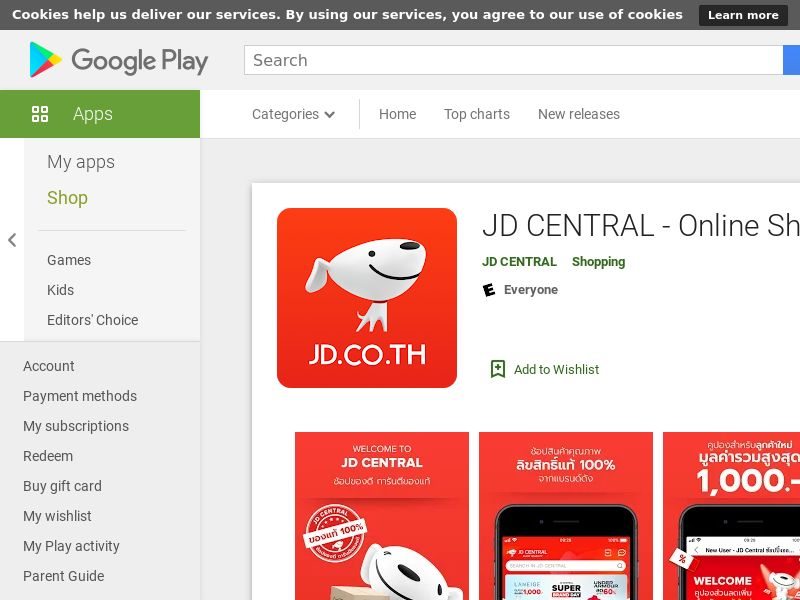 JDCentral Android TH