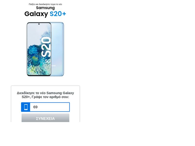 Samsung s20 WIFI