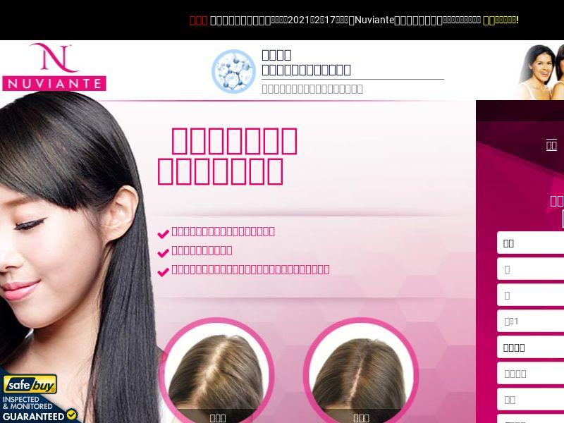 Nuviante LP02 Step1 - JAPANESE - (Hair)