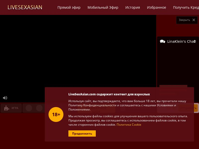 LiveSexAsian [WW]  PPS  Responsive