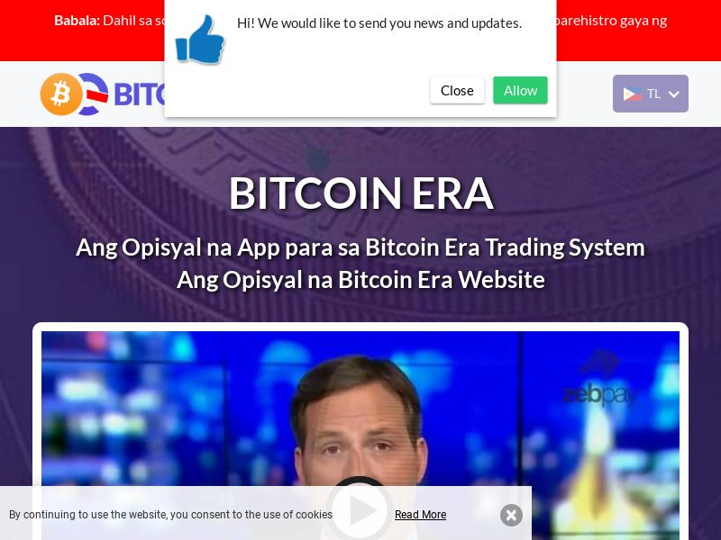 Bitcoin Era New Filipino 2296 - Smart Link