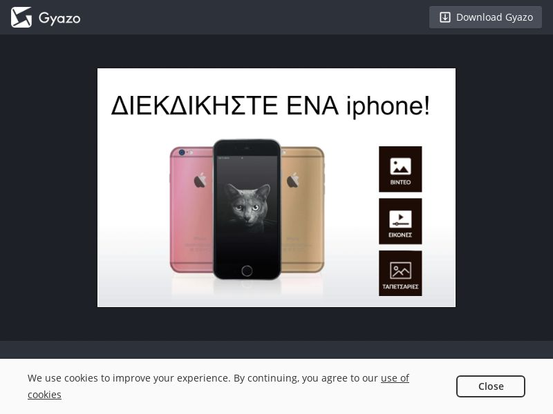 Mobilnonebo Win iPhone 7 GR I MO Flow Mobile Subscription Incent Allowed