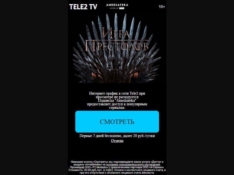 TV PinSubmit Tele2 RU 0.35$