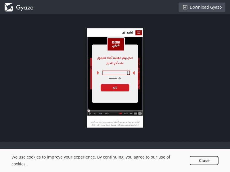 OM - BBC - OmanTel